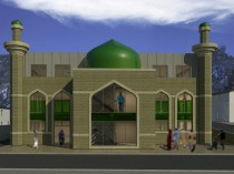 HIGHER ANTLEY STREET MOSQUE